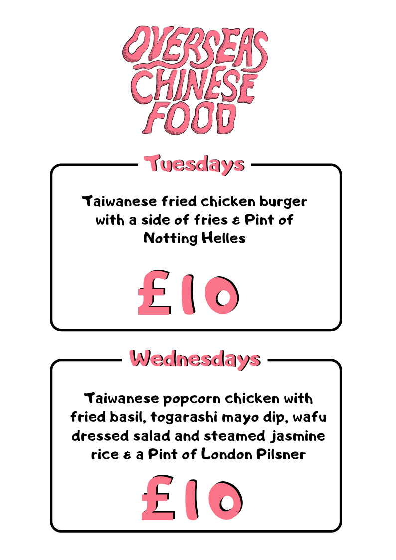 Tuesday & Wednesday offer